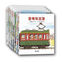 (日)间濑直方著/绘,21世纪出版社