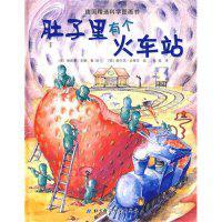 (德)安娜著/绘,北京科学技术出版社