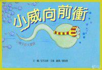尼古拉斯·艾伦著,贵州人民出版社