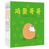 (日)秋山匡编绘,南海出版公司