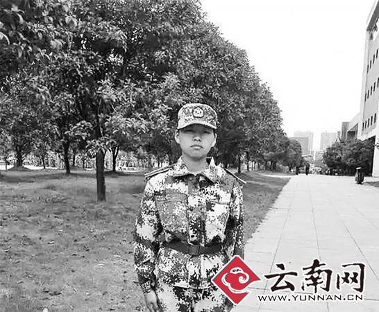 宣威14岁女孩陶静3岁就上一年级 现已出省读大学