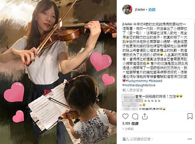 王力宏4岁女儿 无师自通 拉小提琴