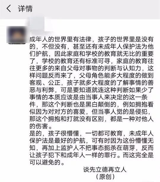 姜女士给记者发来的朋友圈截图