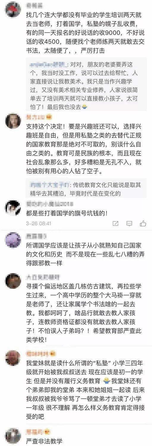 图片来源:@中国新闻网 微博