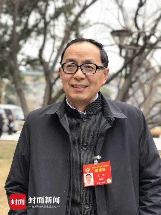 全国政协委员、云南省作协主席、作家范稳