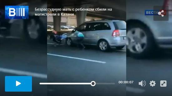 喀山醉酒母亲推着婴儿车快速横穿公路 (来源:喀山媒体)