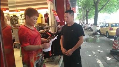 杨斌在街上发寻人启事寻找儿子