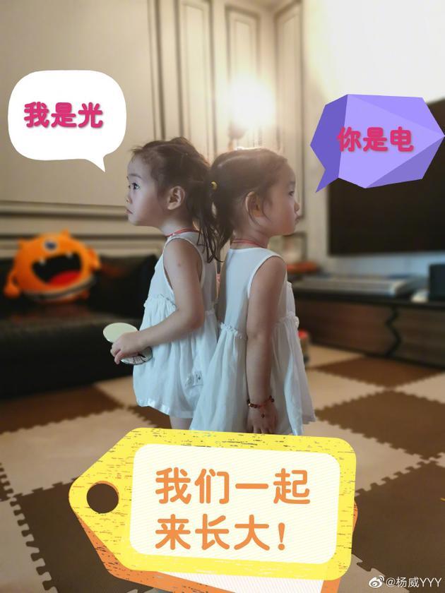 杨威微博配图