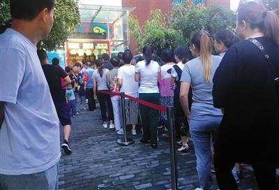 北京幼儿园看护幼儿要有两人同时在场:幼儿看护