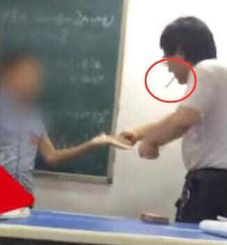 培训机构教师抽打学生