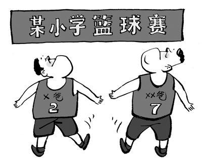 漫画/王铎