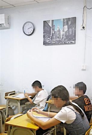暑假时间成了学生们的补课时间