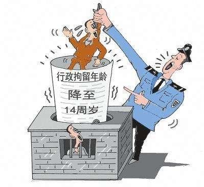 """""""熊孩子""""犯罪多发 专家:降低刑责年龄不能治本"""