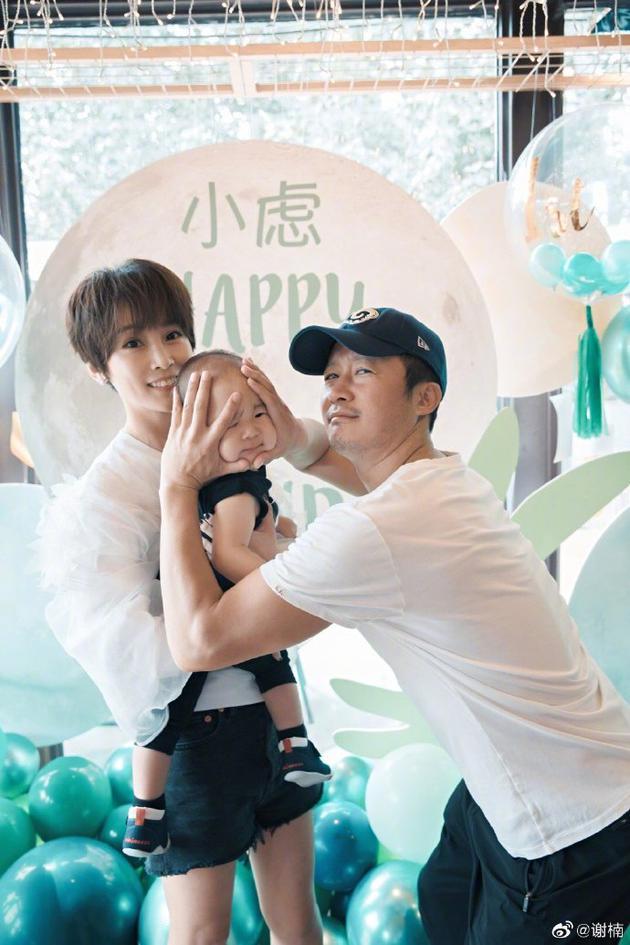 吴京谢楠与小儿子