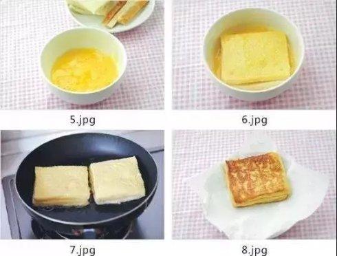 5、准备2个鸡蛋打散成蛋液。(装蛋液的碗要大一点,因为面包要放进去蘸蛋液)