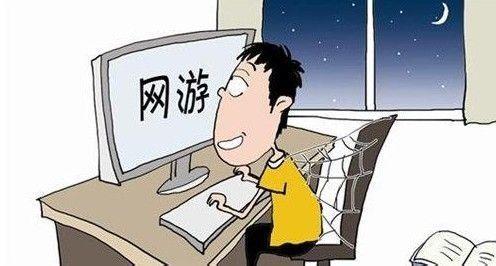 上网玩游戏作业多写得慢 中小学生睡眠