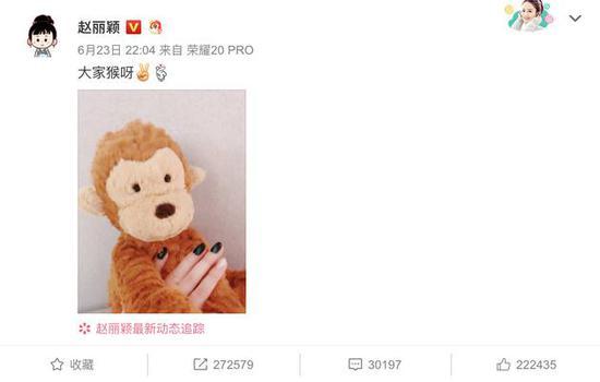 赵丽颖发布微博截图
