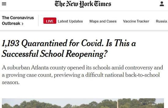 △《纽约时报》称,佐治亚州切罗基县学区已有1193人因新冠疫情被隔离,这是一次成功的学校复课吗?