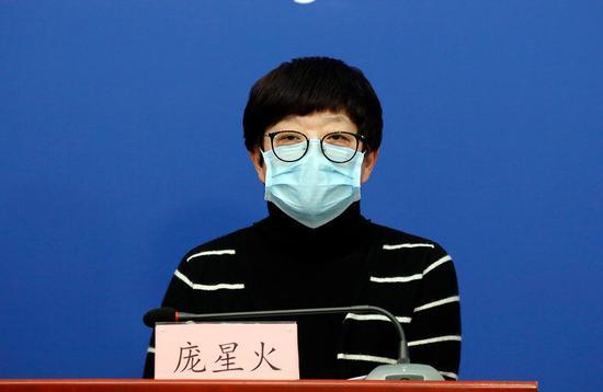 北京市疾病预防控制中心副主任庞星火