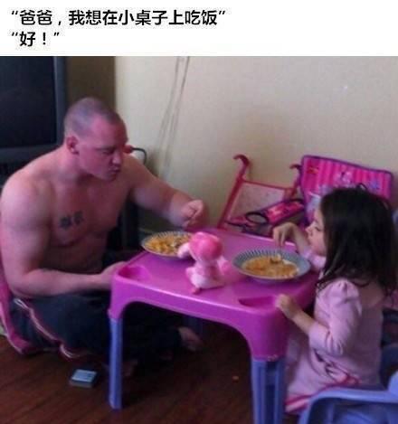 闺女可以说服壮汉老爸在儿童桌上吃饭