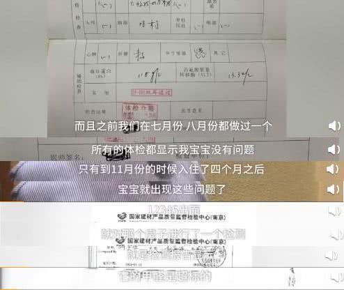 (以上图片为5月14日微博@一手video账号发布的视频截图)
