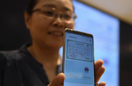 全国首张出生医学证明电子证照