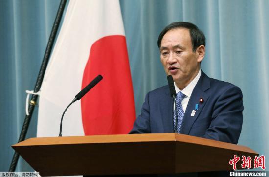 资料图:日本内阁官房长官菅义伟。
