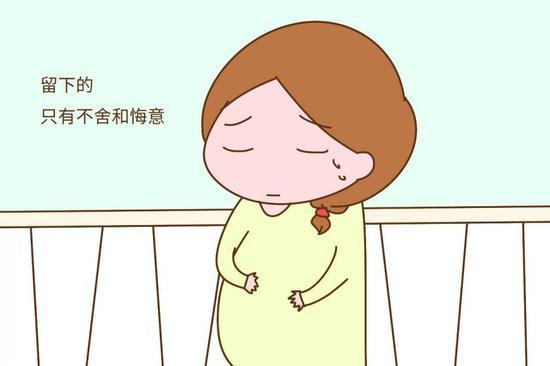 孕妈听到老公说的一句话,瞬间感动泪奔