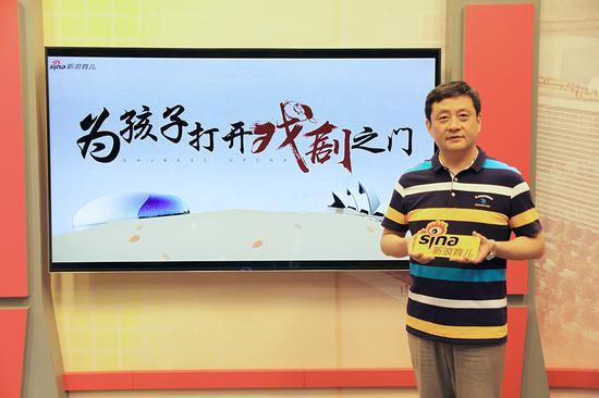 中国儿童艺术剧院院长尹晓东