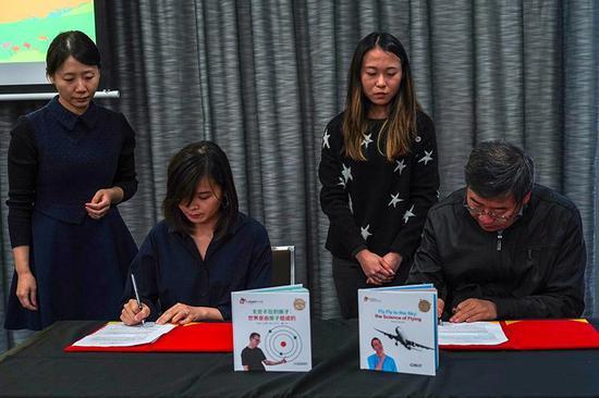 中国少年儿童新闻出版总社与幼天才(澳洲)连锁幼儿园签订幼儿读物合作协议