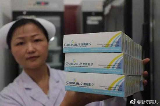 上海市九价HPV疫苗开打首日