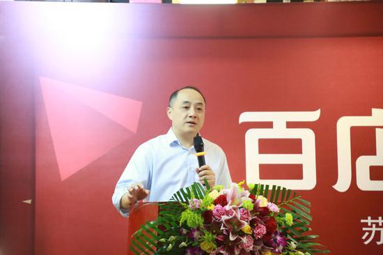 苏宁零售集团副总裁卞农