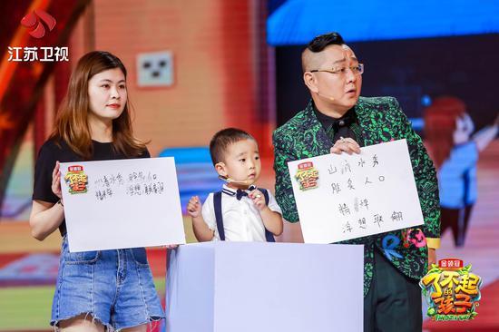 节目中三岁萌娃王序宁现场挑战汉字听写大赛