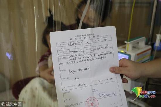 """2018年11月17日,北京,小娅馨二次""""病生病""""的诊断报告。魏建顺/视觉中国"""