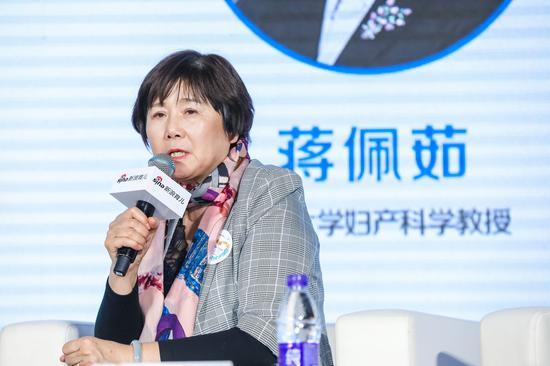 复旦大学妇产科学教授蒋佩茹