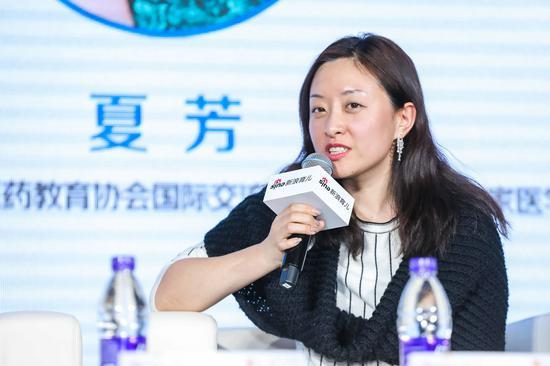 中国医药教育协会国际交流项目部主任夏芳
