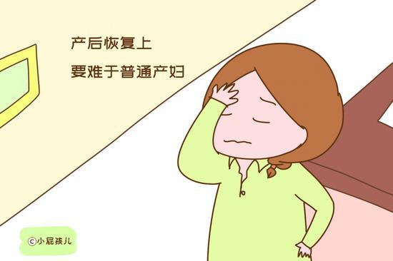 产后恢复上高龄产妇要难于普通产妇