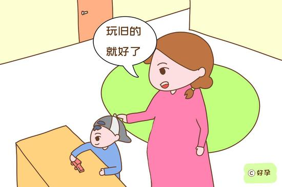 """""""妈妈想给你买新衣服、新玩具,但你的东西太多了,有小宝宝玩旧的就好了"""""""