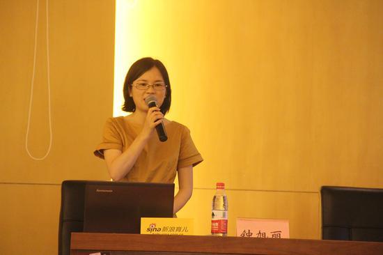 首都儿科研究所附属儿童医院药学部副主任钟旭丽
