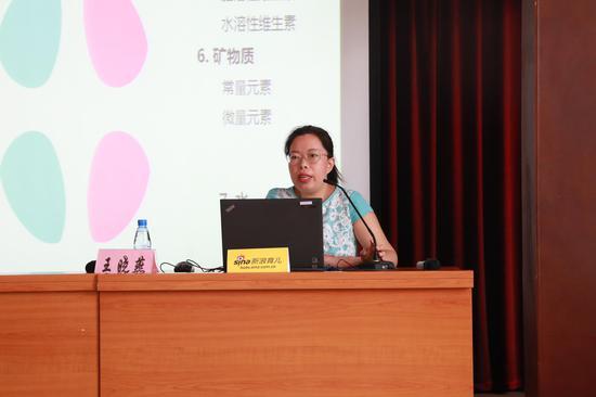 首都儿科研究所附属儿童医院保健科副主任王晓燕
