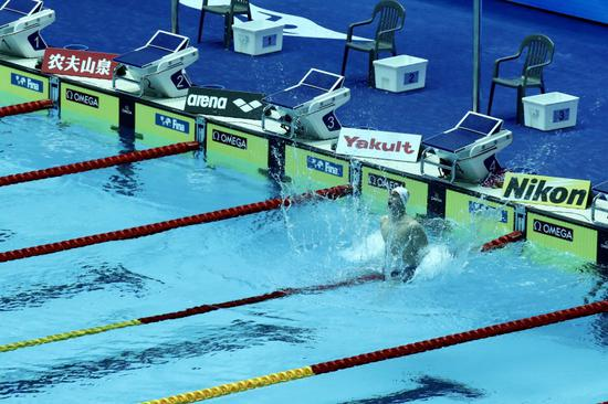 2019游泳世锦赛男子400米自由泳决赛 孙杨夺得冠军