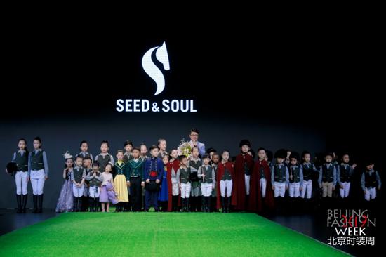 北京时装周SEED SOUL首秀