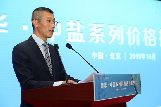 图为中国经济信息社董事长徐玉长致辞 新华社记者 王吉如摄