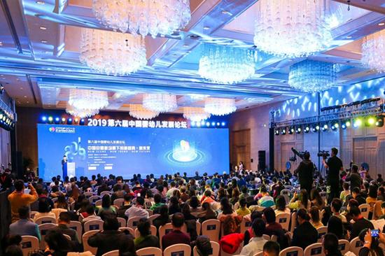 中国婴幼儿发展论坛在京召开