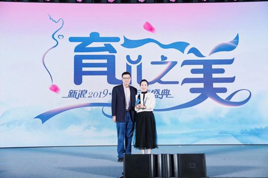 邬明朗为凯儿得乐CEO程程颁奖
