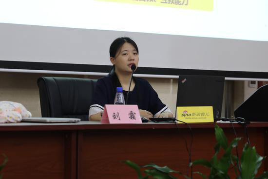 首都儿科研究所附属儿童医院重症医学科副主任医师刘霜