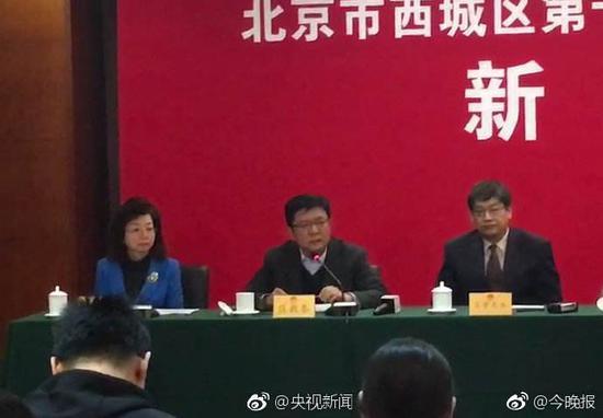 西城区教委主任赵蓬欣