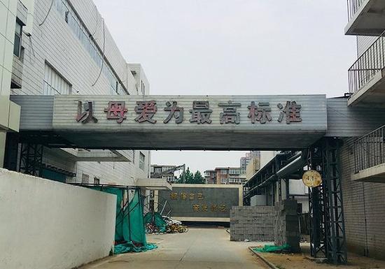 石家庄市三鹿集团旧址。摄影:赵晓娟
