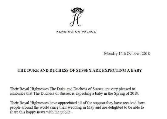 梅根王妃怀孕