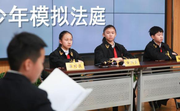 模拟法庭进校园 北京小学生零距离学法